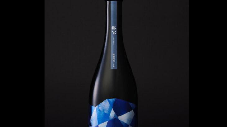 【お知らせ】日本酒高島屋 〜大北海道展 特別企画〜北の大地を醸す〈SAKE〉10/6より
